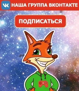 Наша ряд Вконтакте