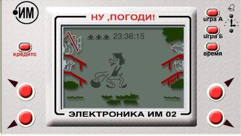 игра волк ловит яйца скачать бесплатно на компьютер - фото 6