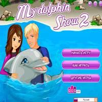 Игра Дельфинарий 2