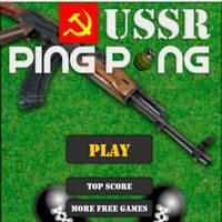 Игра СССР