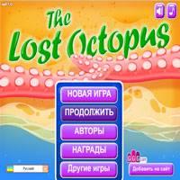Игра Папа осьминог
