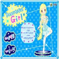 Игра Одевать девочек