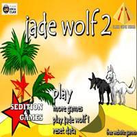 Игра Волки 2