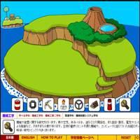 Игра Райские острова