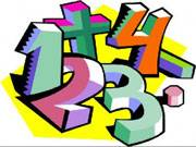 Игра Математика 4 класс