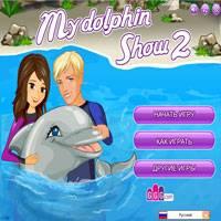 Игра Дельфинарий 5