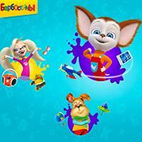 Игра Барбоскины: Разноцветный пазл