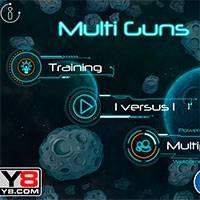Игра Мульти-пушки онлайн