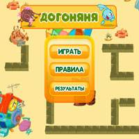 Игры для мальчиков – играть онлайн бесплатно!