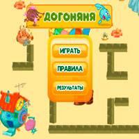 Игра для мальчиков лабиринт онлайн о