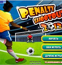 Игра Футбол 2012