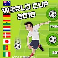Игра Футбол Чемпионат Мира 2010
