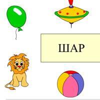 Как читать на английском языке слова по русски