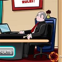 Игра Бос 2 онлайн