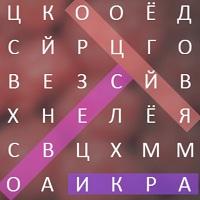 Игра Буквы онлайн