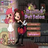 Игра Чертёнок и ангел онлайн