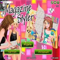 Игра Делать журналы онлайн