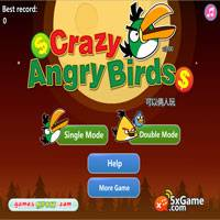 Игра Энгри Борц онлайн