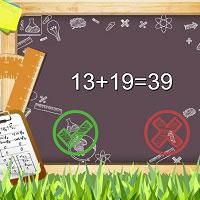 Игра Математика 2 класс онлайн