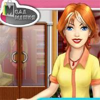 Игра Мода Мания онлайн