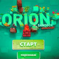 Игра Orion sandbox enhanced