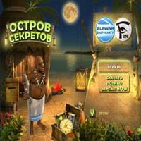 Игра Остров секретов онлайн