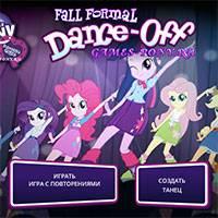 Игра Танцы пони онлайн