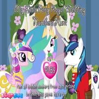 Игра Свадьба в кантерлоте онлайн