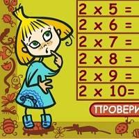 Русская версия играть онлайн бесплатно