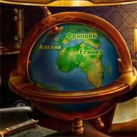Игра Вокруг света онлайн